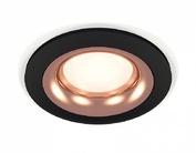 XC7622006 SBK/PPG черный песок/золото розовое полированное MR16