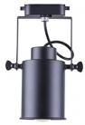 Светильник Feron AL157 трековый на шинопровод под лампу E27, черный