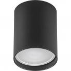 Светильник потолочный Feron ML177 MR16 черный