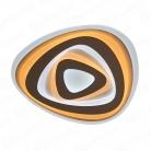 Светодиодный управляемый светильник Geometria Trio 80W