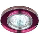 DK7 CH/PU Светильник ЭРА декор стекло круглое MR16,12V/220V, 50W, хром/фиолетовый