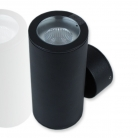 Светодиодный светильник R7241 BA, White
