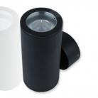 Светодиодный светильник R7241 BA, Warm White