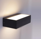 Светодиодный светильник R6650, Dark Grey (9W, Warm White)