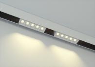 Магнитный светильник Mag.Line.Focus.34*10