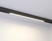 Магнитный светильник Mag.Line.34.1200
