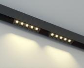 Магнитный светильник Mag.Line.Focus.34*15
