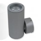 Светодиодный светильник R7241 TA, White