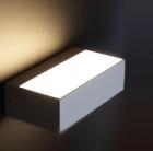 Светодиодный светильник R6650, White (9W, Warm White)